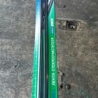 Резинки стеклоочистителя 2108
