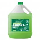 Антифриз АЛЯСКА (10кг) зелёный G11