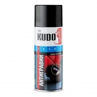 Антигравий KUDO 520 мл черный аэрозоль КU-5222 (КU-5222)